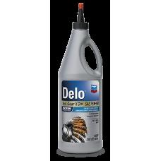 Chevron DELO SYN-GEAR XDM SAE 75W-90, 946 мл