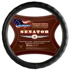 Оплетка на рулевое колесо «Senator Alabama», черный.