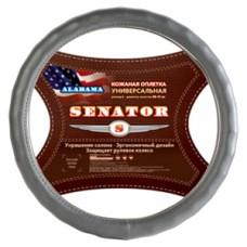 Оплетка на рулевое колесо «Senator Alabama», серый