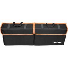 Органайзер двойная сумка оранжевая