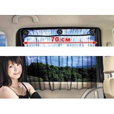 Комплект Солнцезащитных экранов 2 штуки 520x700 сетка